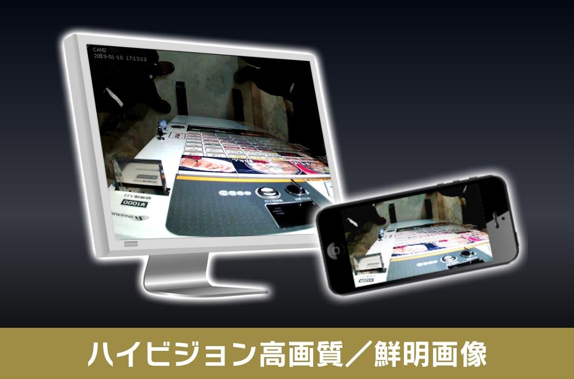 ハイビジョン高画質/鮮明画像