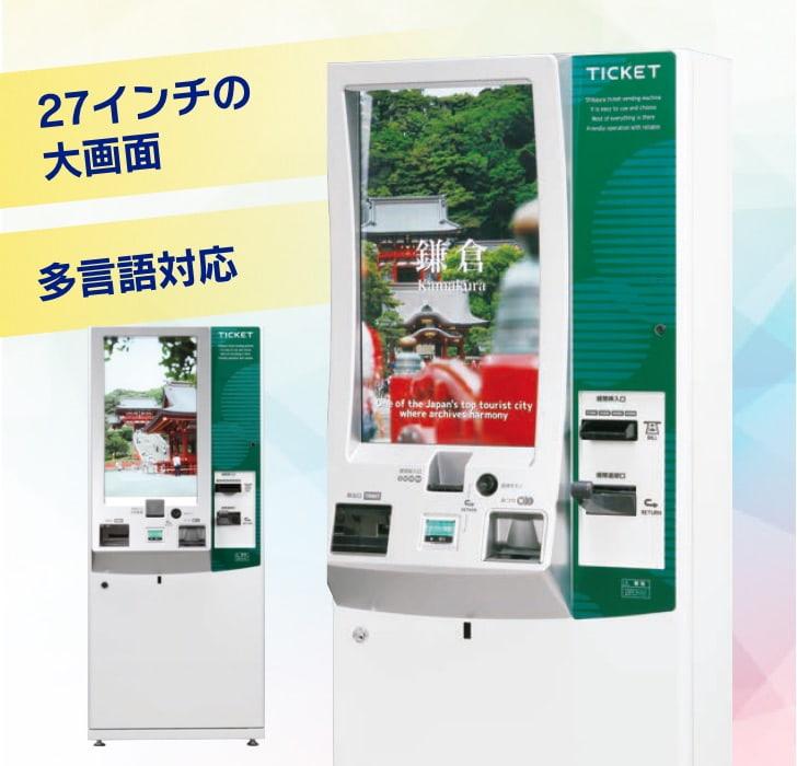 S-TXTV 大画面タッチパネル