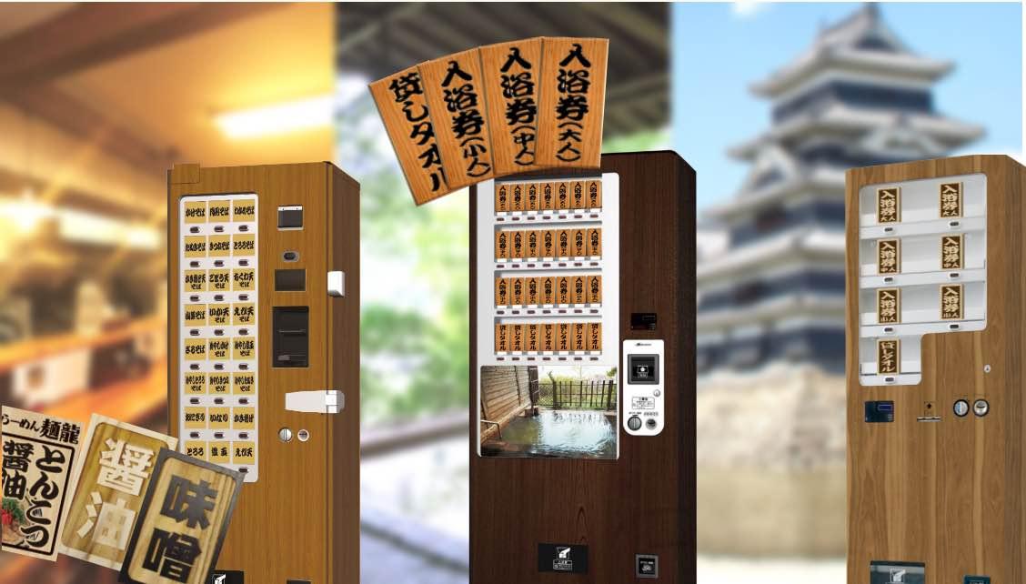 木札券売機は店舗の雰囲気を崩さない