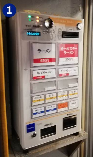 「ラーメン店筋肉ダルマ家」様(東京都板橋区)のレンタル小型券売機