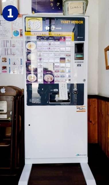 「魔界ラーメン月光」様(宮城県仙台市)の写真POP付券売機
