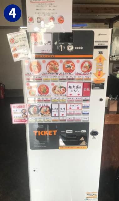 担々麺専門「麺香れんげ」様(仙台市泉区)の写真POP付券売機