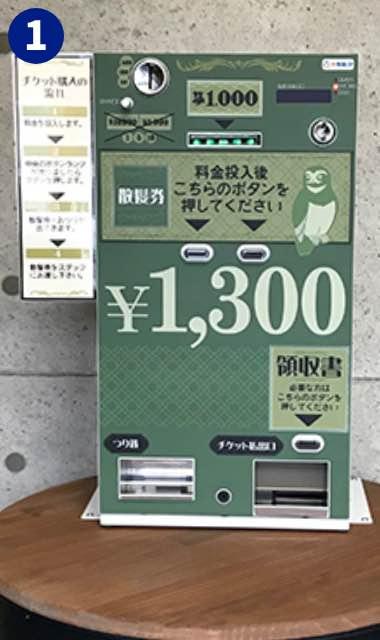 「髪OWL」様(茨城県古河市)のカスタムメニュー小型券売機