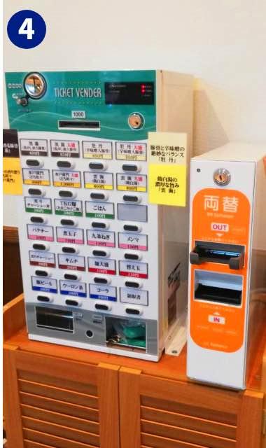 「ヘアーサロンSUN磯原店」様(茨城県北茨城市)でノーマル小型券売機と高額紙幣対応両替機を併用運用