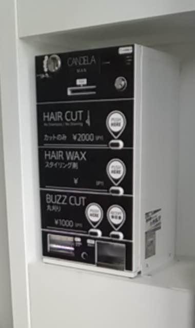 省スペースに設置した小型券売機の導入事例2