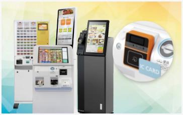 電子マネー対応券売機