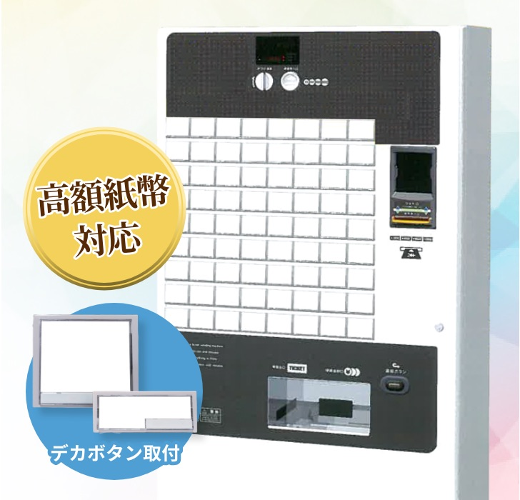 S-2XTV-D クレカ電子マネー決済対応・QR決済も可・画面デザイン自由