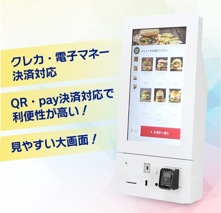 S-RXTV 写真付き券売機POPで訴求力UP