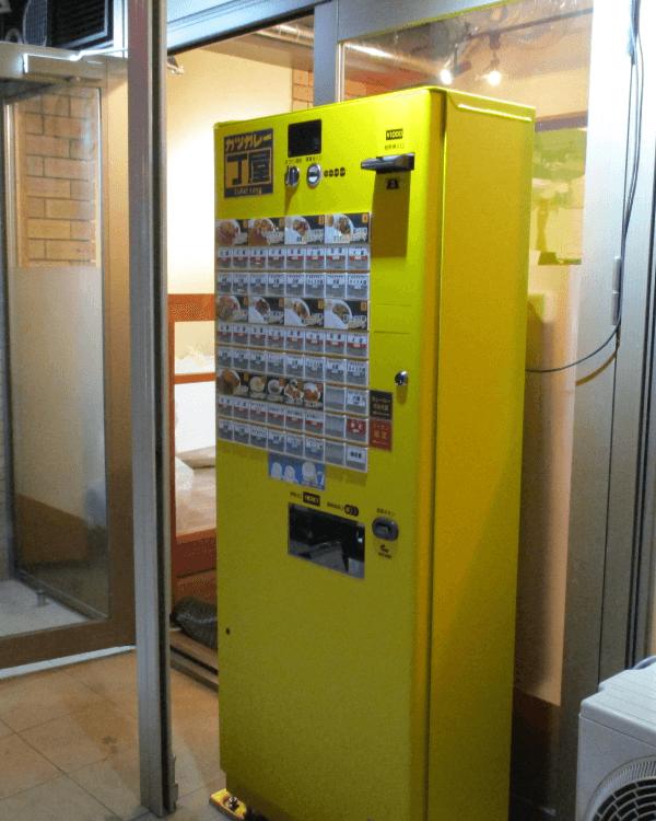 カツカレー丁屋様-券売機-S-72TV-P-02