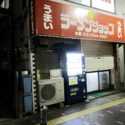 ラーメンショップ 稲城店様-券売機-S-72TV-P-03