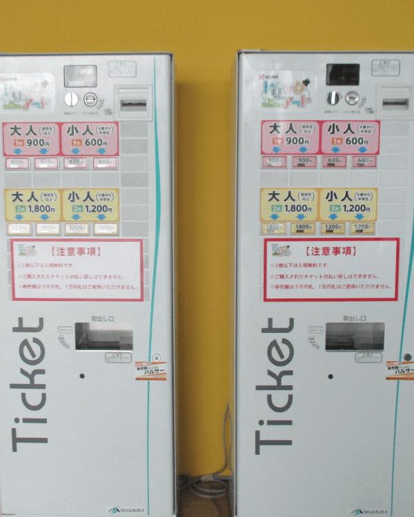 仙台放送 トリックアートinせんだい様-券売機-レンタル券売機-01