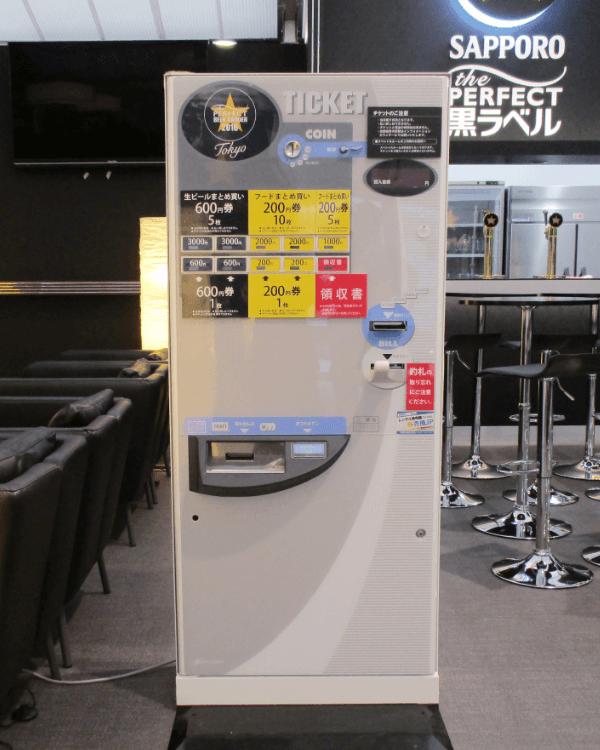 サッポロ生ビール黒ラベル THE PERFECT BEER GARDEN2016様-券売機-レンタル券売機-01