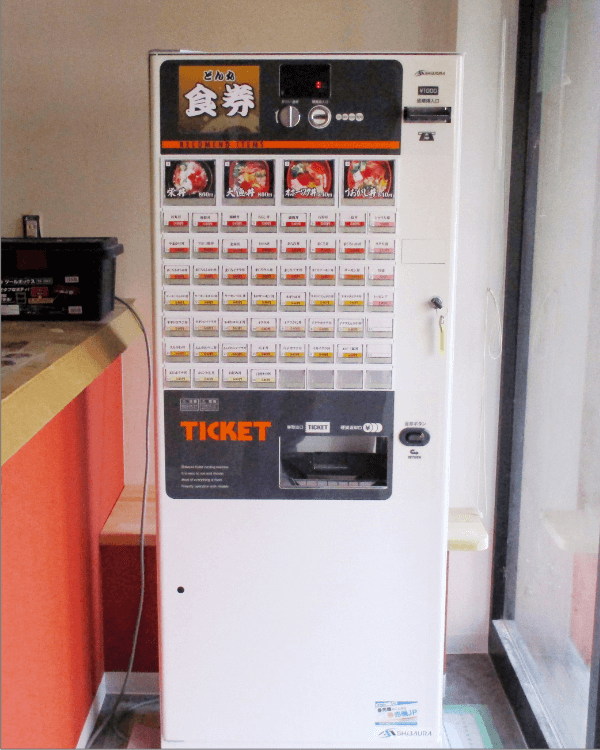 栄丼丸川崎大師店様-券売機-S-72TV-P-01