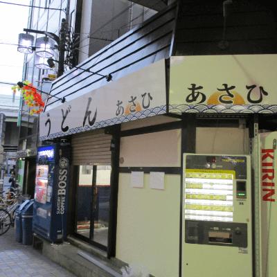 うどんあさひ様-券売機-S-2XTV-P-03