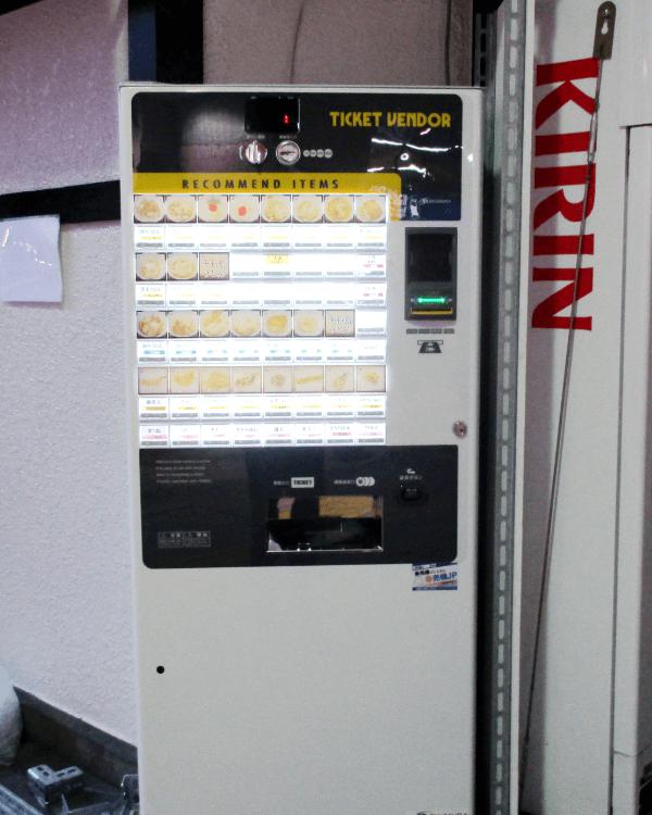 うどんあさひ様-券売機-S-2XTV-P-01