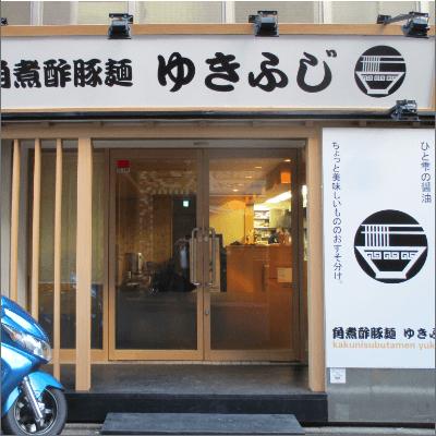 角煮酢豚麺ゆきふじ様-券売機-S-72TV-N-03