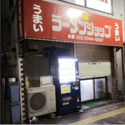 ラーメンショップ椿稲城店様-券売機-S-72TV-P-03