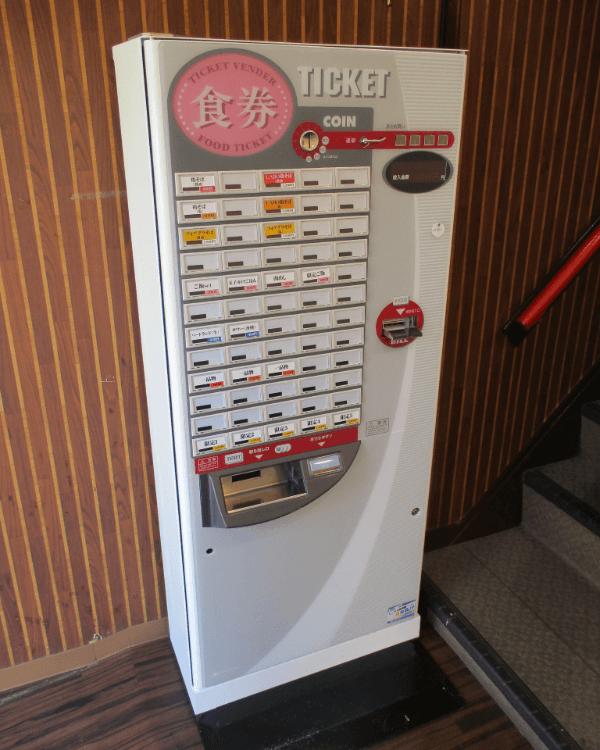 麺LABOひろ様-券売機-レンタル券売機-01