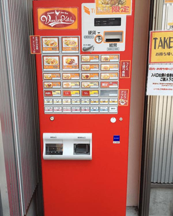 ベンダーキッチン日吉店様-券売機-G-2BTV-D-01