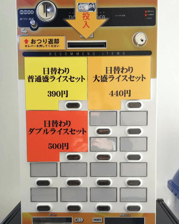 利府高校様-券売機-S-KTV-N-01