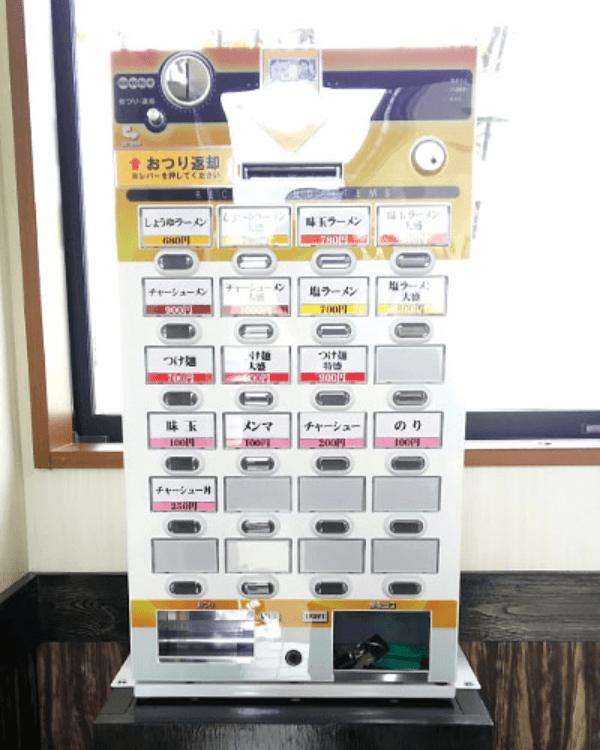 麺屋でん様-券売機-S-KTV-N-01