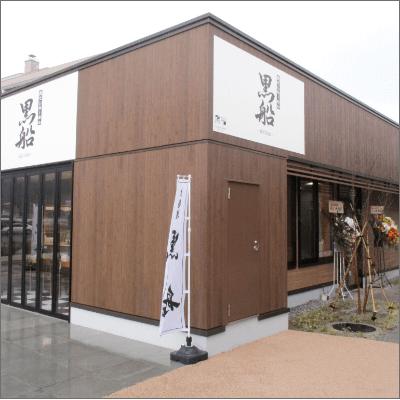 貝だしラーメン黒船SECOND様-券売機S-16TV-N-03