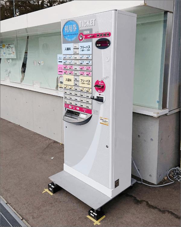 八木山ベニーランド様-券売機-S-26TV-N-02