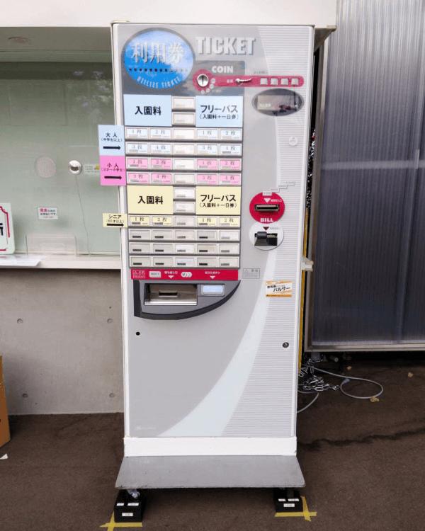 八木山ベニーランド様-券売機-S-26TV-N-01