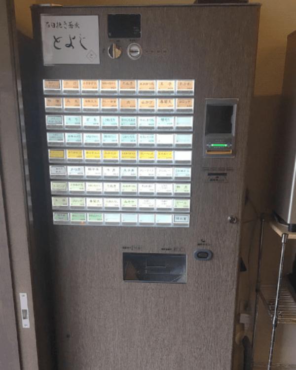 石臼挽き蕎麦とよじ様-券売機-S-2XTV-P-01