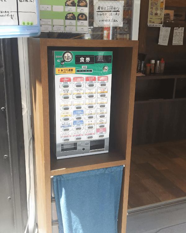 立ち食い蕎麦 のぶ様-券売機-S-KTV-N-01