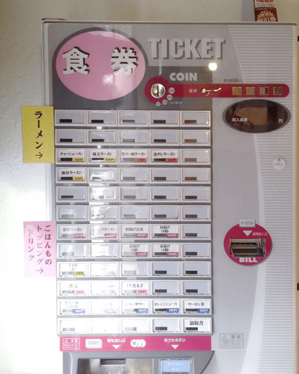 豚と鶏様-券売機-S-16TV-N