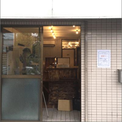 もつ煮込みいかり食堂様-券売機-S-72TV-N-03