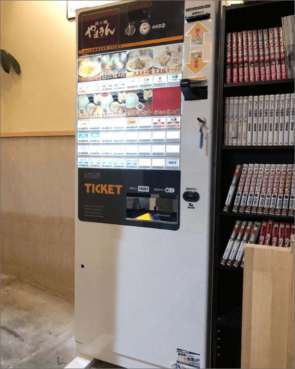 担々麺やまきん様-券売機-S-2XTV-P-02