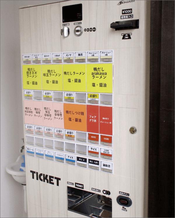 Noodleshoparakawa様-券売機-S-72TV-N-02