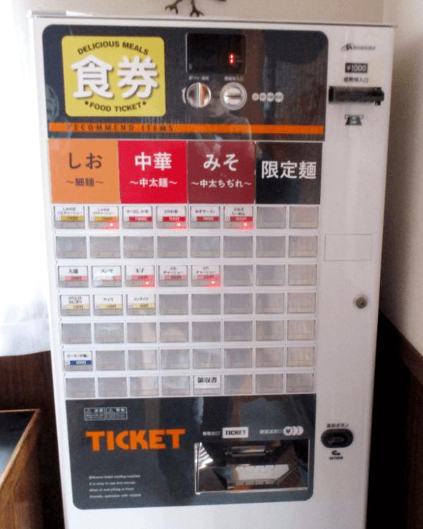 めん屋みの家様-券売機-S-72TV-N-01