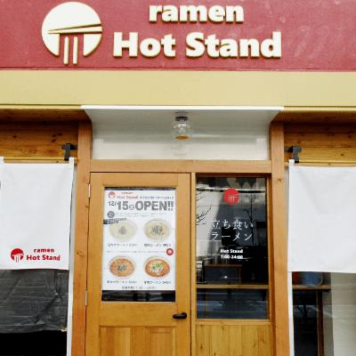 Hot Stand様-券売機-S-72TV-P-03