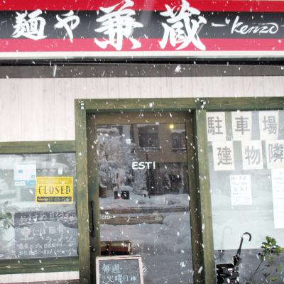 麺や兼蔵様-券売機-S-16B-TV-N(中古)-03