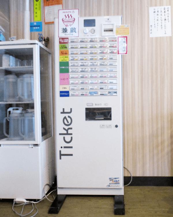 麺や兼蔵様-券売機-S-16B-TV-N(中古)-01