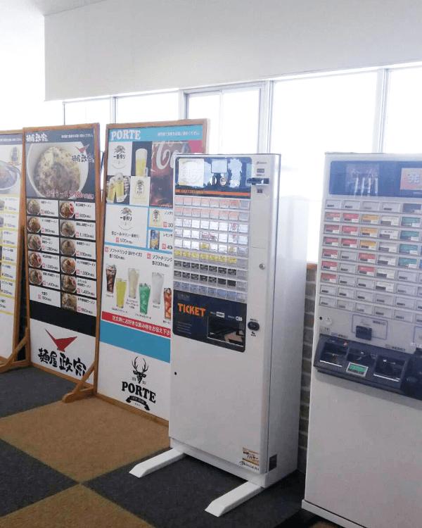 泉が岳スプリングバレー様-券売機-S-72TV-N-02