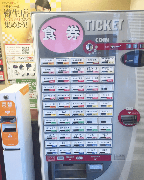 天下一品 本川越店様-券売機-S-16TV-Nレンタル券売機-02