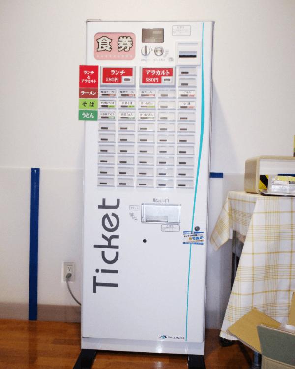 大原綜合病院レストラン様-券売機-S-16B-TV-Nレンタル券売機-01