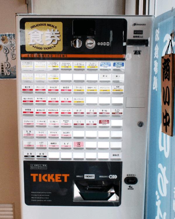 古川ニュー宮城様-券売機-S-72TV-N-02