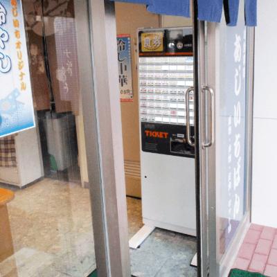 古川ニュー宮城様-券売機-S-72TV-N-03