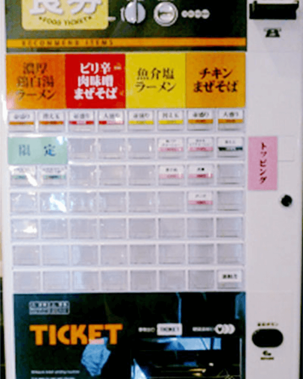 麺屋LUCK PLUCK様-券売機-S-72TV-N-01
