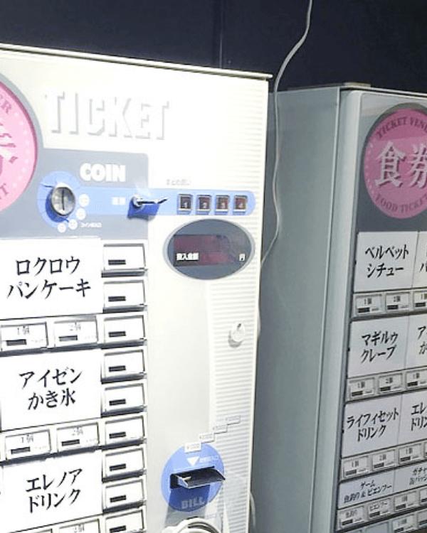 コトブキヤ秋葉原館様-券売機-S-16TV-N、S-26TV-N-02