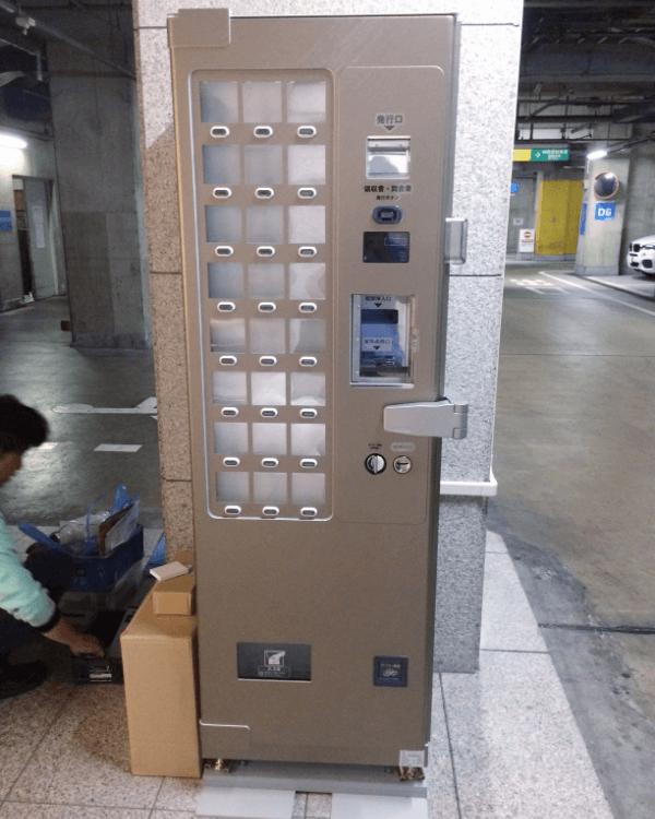 東急ライフィア株式会社様-券売機-S-SSVN-01