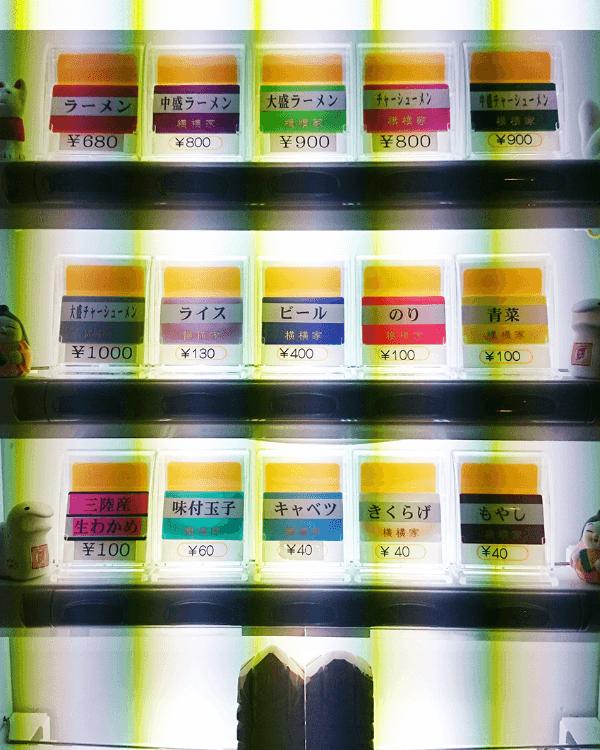 横横家仙台店様-券売機-K-15-TV-N-01