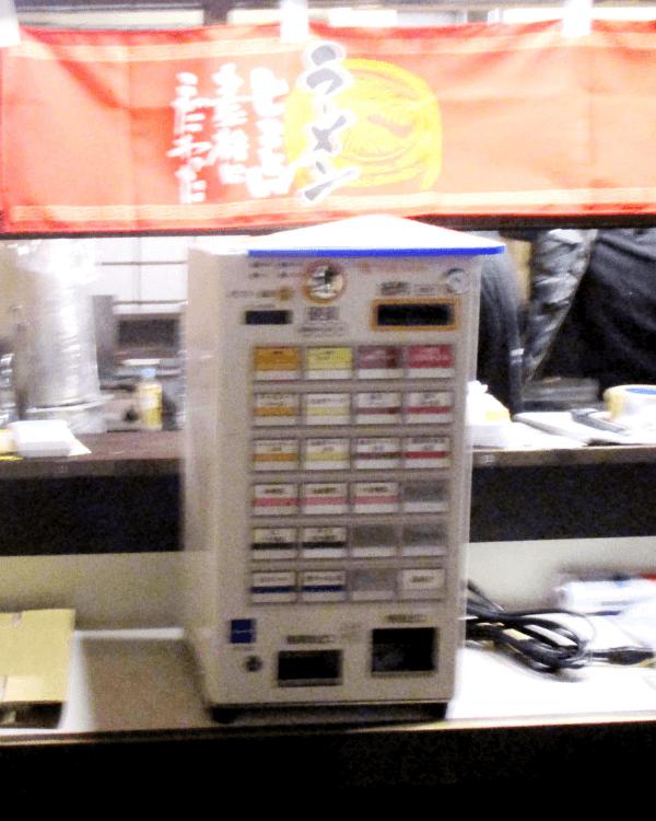 麺屋のれん様-券売機-G-2STV-N-02