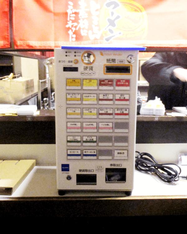 麺屋のれん様-券売機-G-2STV-N-01