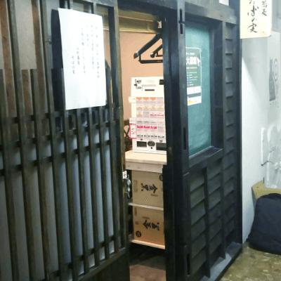 山形蕎麦そばの実様-券売機-S-KTV-N-03